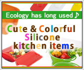 Cute & Colorful Silicone kitchen items☆